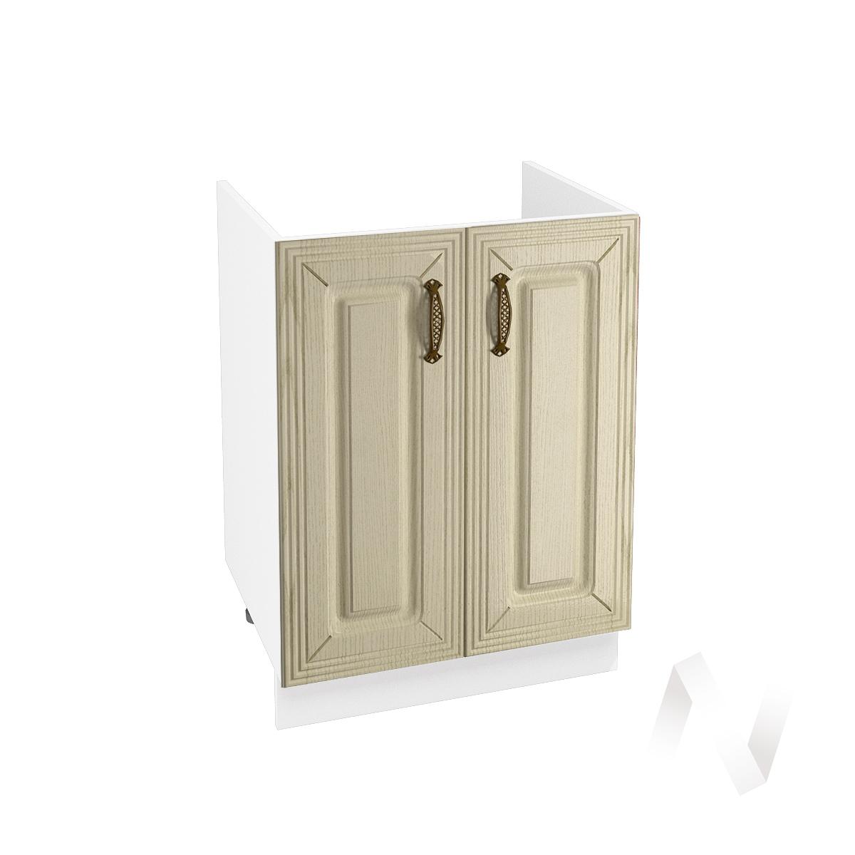 """Кухня """"Изабель"""": Шкаф нижний под мойку 600, ШНМ 600 (корпус белый)"""