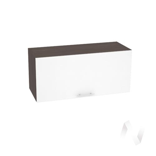 """Кухня """"Валерия-М"""": Шкаф верхний горизонтальный 800, ШВГ 800 (белый глянец/корпус венге)"""