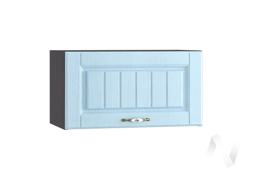 """Кухня """"Прованс"""": Шкаф верхний горизонтальный 600, ШВГ 600 (Голубая патина/корпус венге)"""