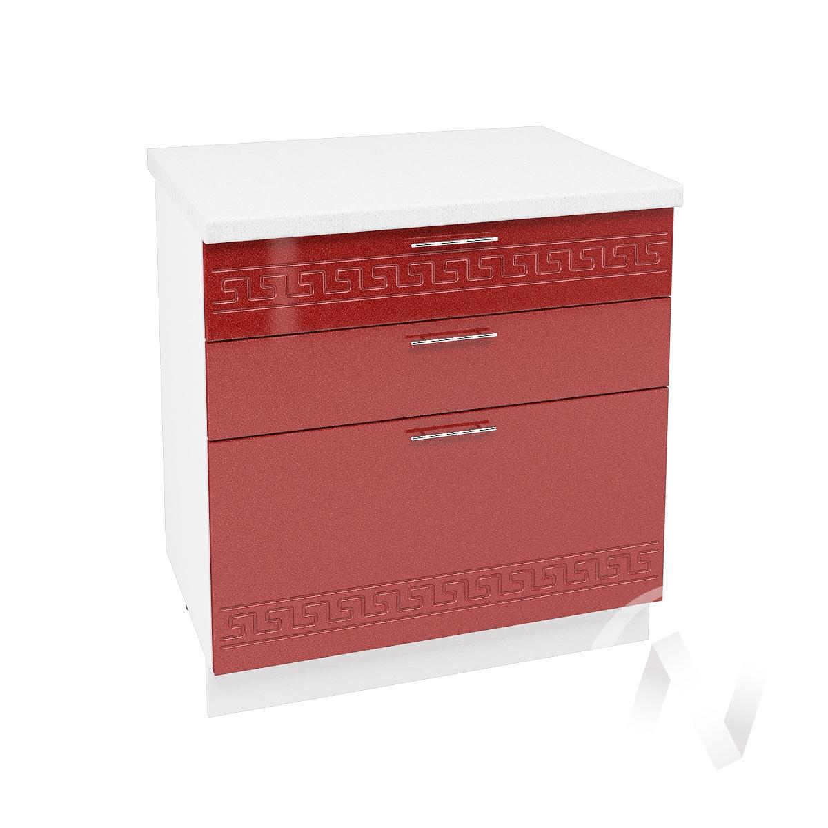 """Кухня """"Греция"""": Шкаф нижний с 3-мя ящиками 800, ШН3Я 800 (гранатовый металлик/корпус белый)"""