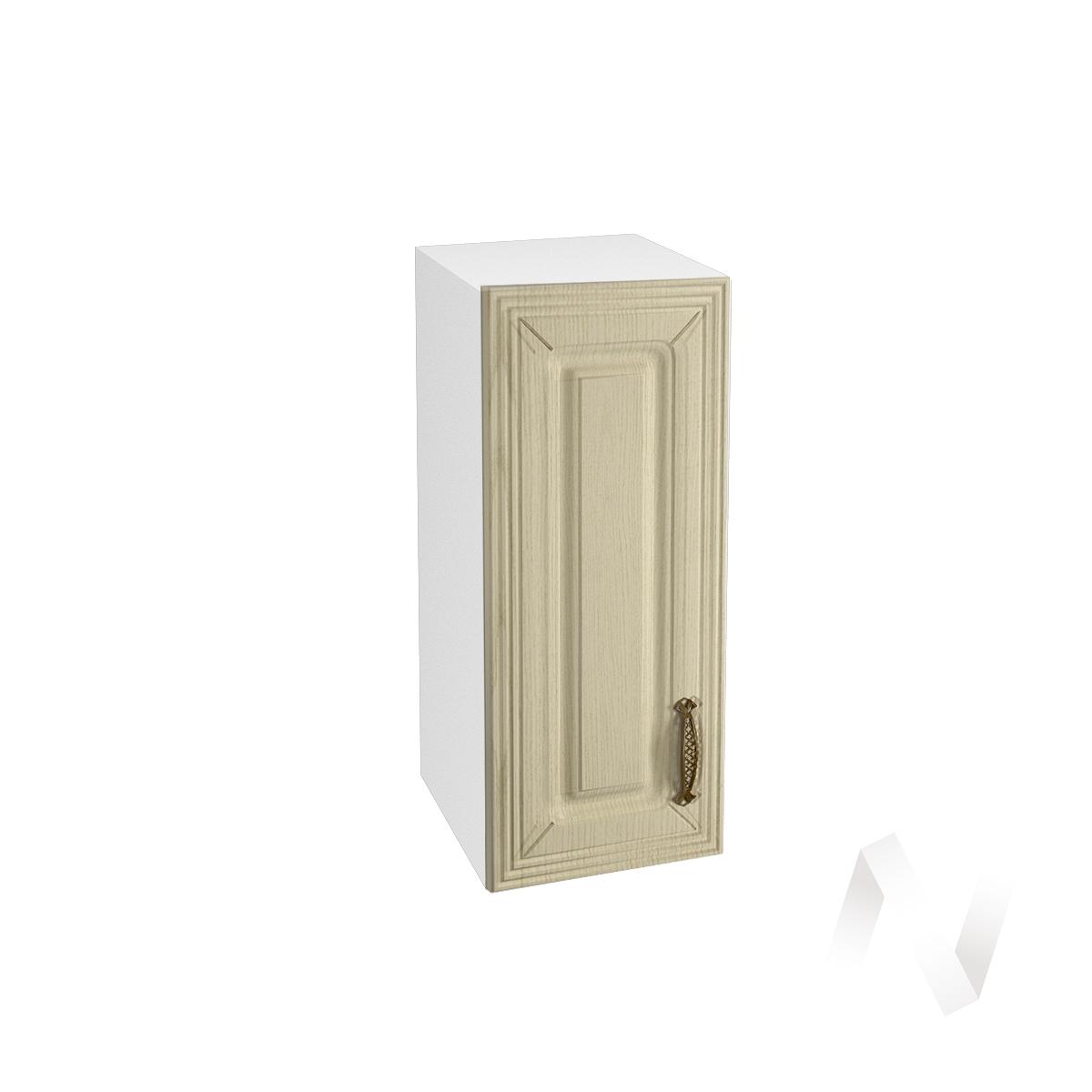 """Кухня """"Изабель"""": Шкаф верхний 300, ШВ 300 (корпус белый)"""