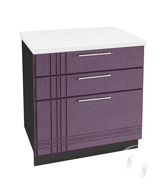"""Кухня """"Струна"""": Шкаф нижний с 3-мя ящиками 800, ШН3Я 800 (фиолетовый металлик/корпус венге)"""