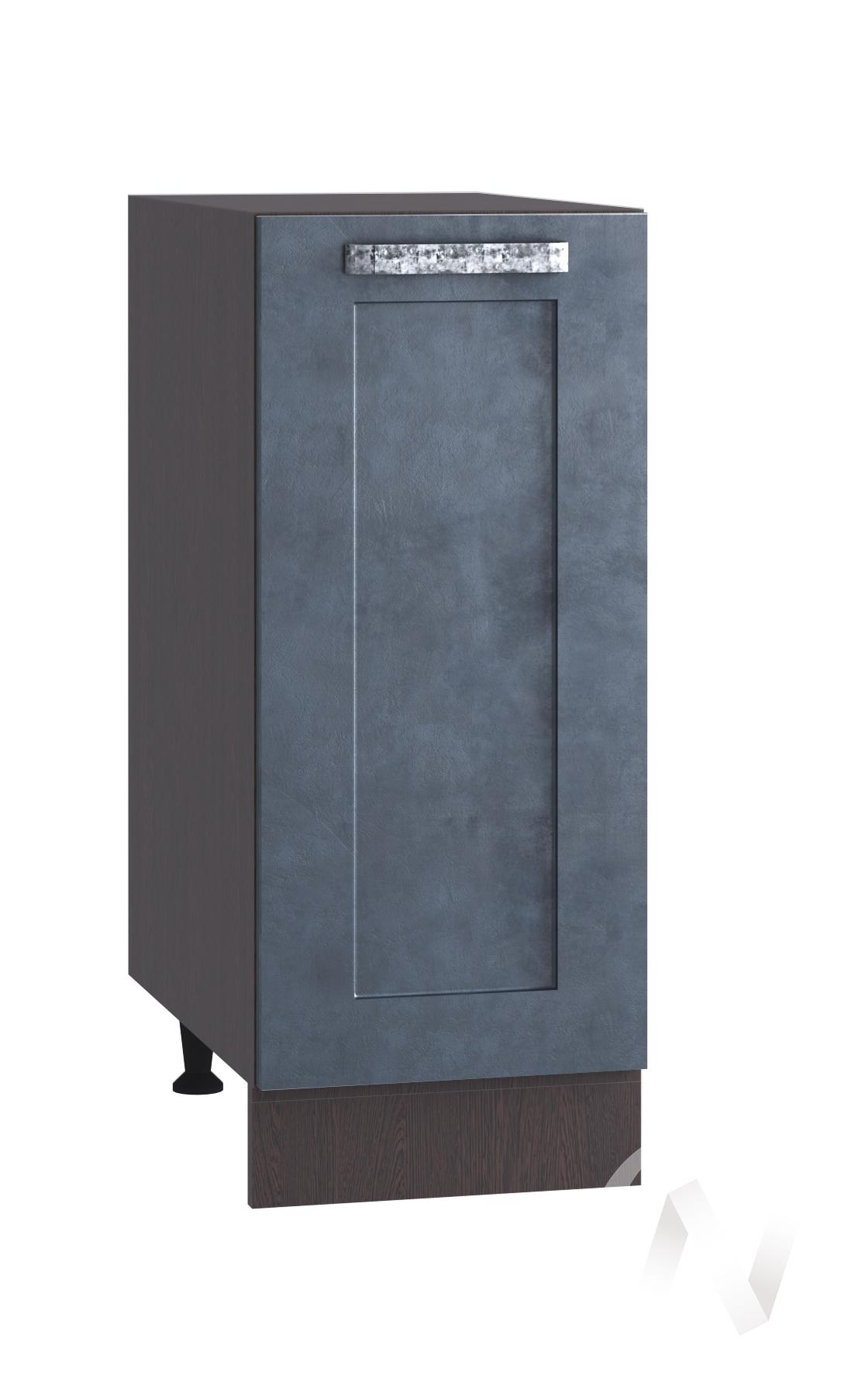 "Кухня ""Лофт"": Шкаф нижний 300, ШН 300 (Бетон графит/корпус венге)"