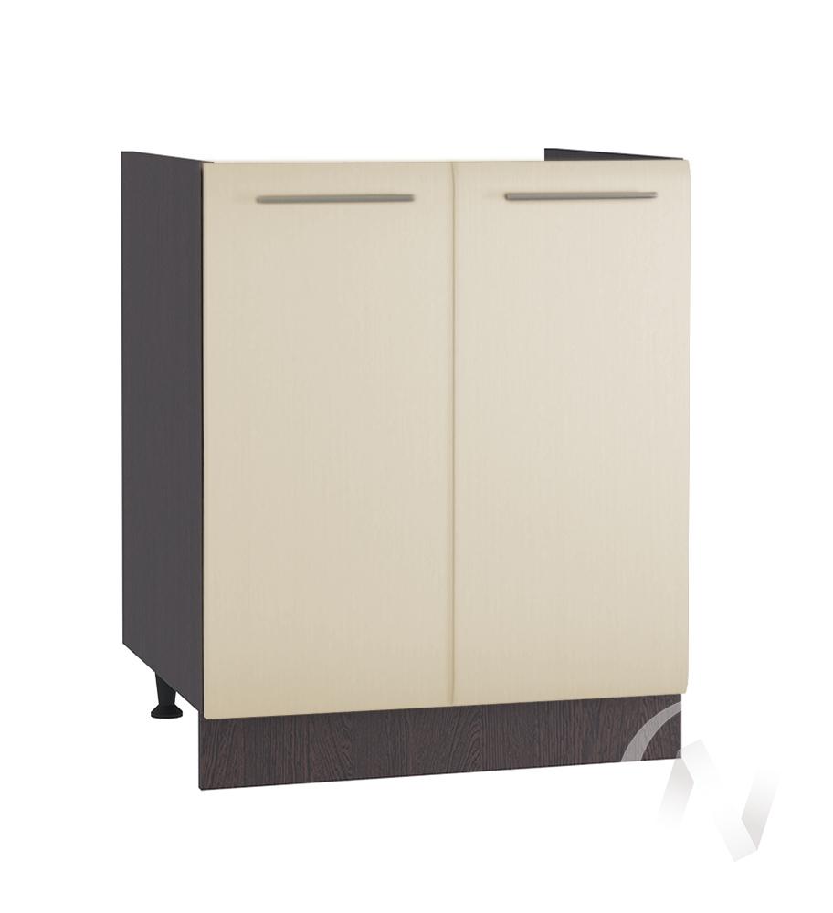 "Кухня ""Люкс"": Шкаф нижний под мойку 600, ШНМ 600 (Шелк жемчуг/корпус венге)"