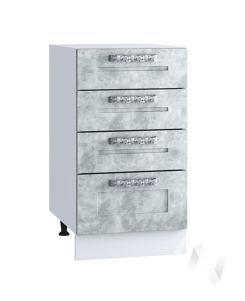 "Кухня ""Лофт"": Шкаф нижний с 4-мя ящиками 400, ШН4Я 400 (Бетон серый/корпус белый)"