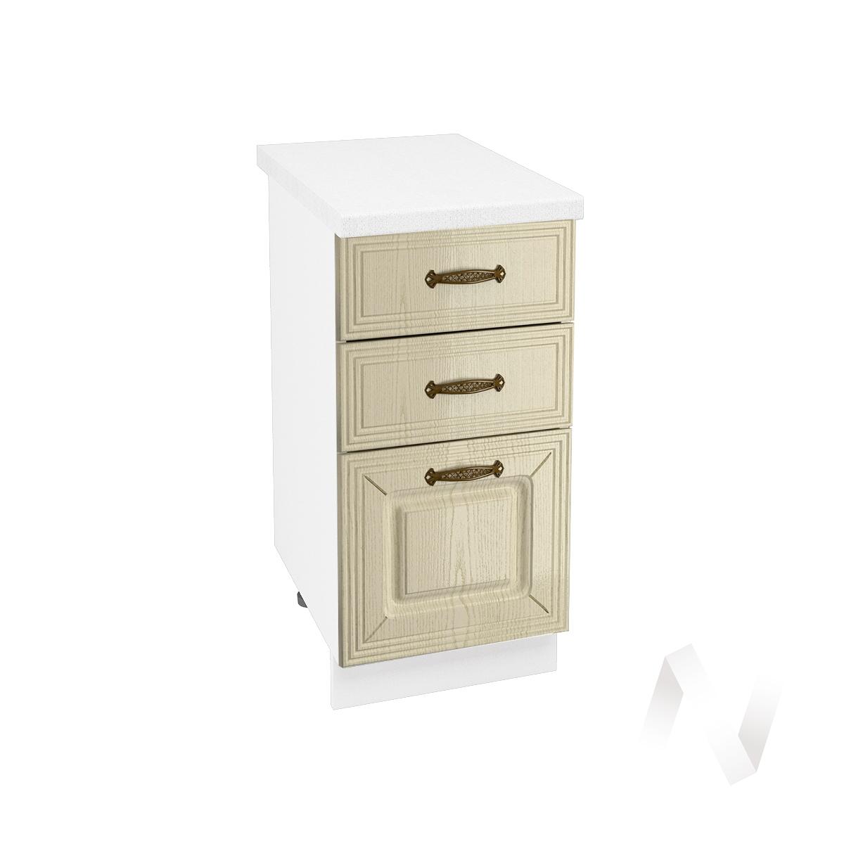 """Кухня """"Изабель"""": Шкаф нижний с 3-мя ящиками 400, ШН3Я 400 (корпус белый)"""