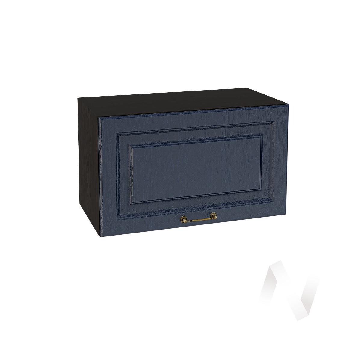 """Кухня """"Ницца"""": Шкаф верхний горизонтальный 600, ШВГ 600 (Дуб чернильный/корпус венге)"""