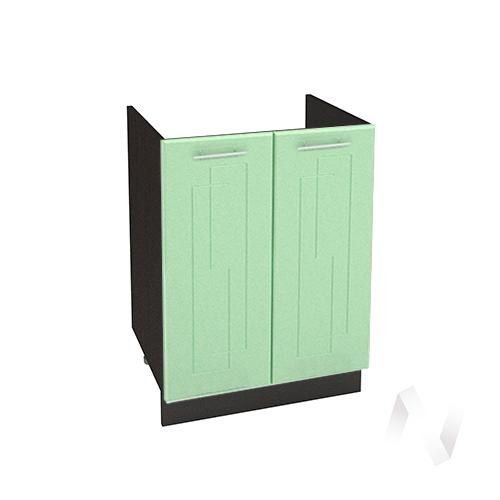 """Кухня """"Вега"""": Шкаф нижний под мойку 600, ШНМ 600 (салатовый металлик/корпус венге)"""