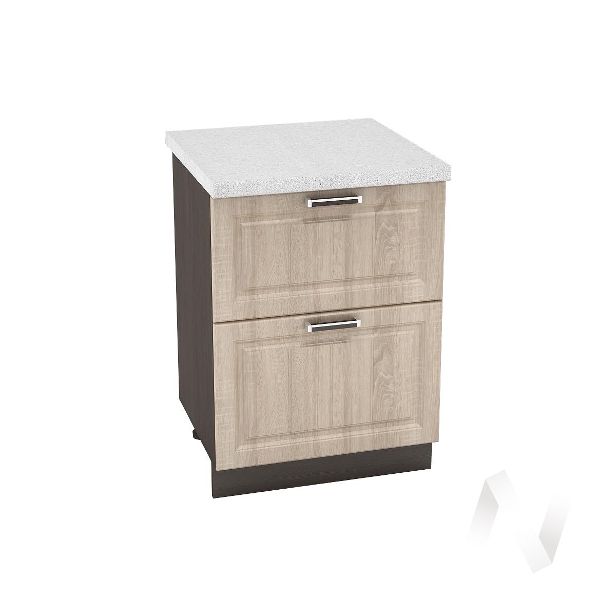 "Кухня ""Прага"": Шкаф нижний с 2-мя ящиками 600, ШН2Я 600 (дуб сонома/корпус венге)"