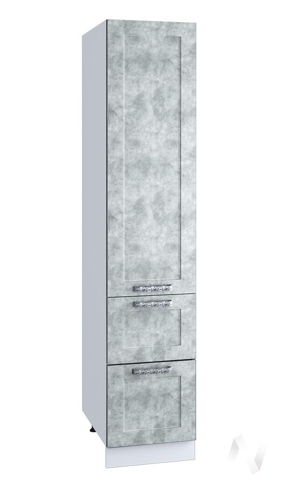 "Кухня ""Лофт"": Шкаф пенал с 2-мя ящиками 400, ШП2Я 400 (Бетон серый/корпус белый)"