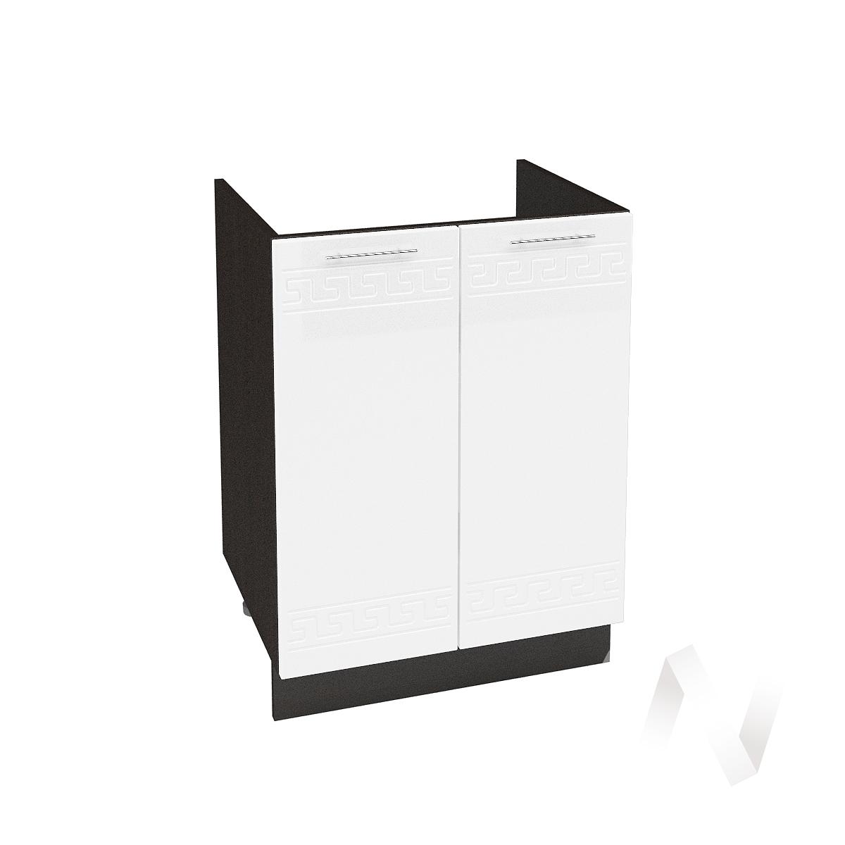 "Кухня ""Греция"": Шкаф нижний под мойку 600, ШНМ 600 (белый металлик/корпус венге)"