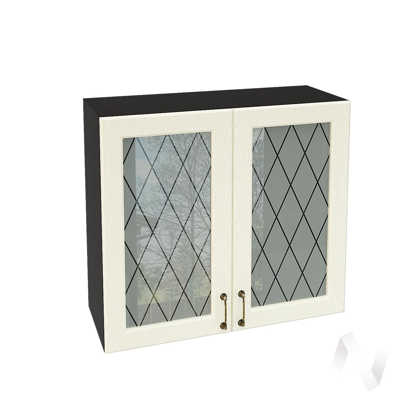 """Кухня """"Ницца"""": Шкаф верхний со стеклом 800, ШВС 800 (Крем/корпус венге)"""
