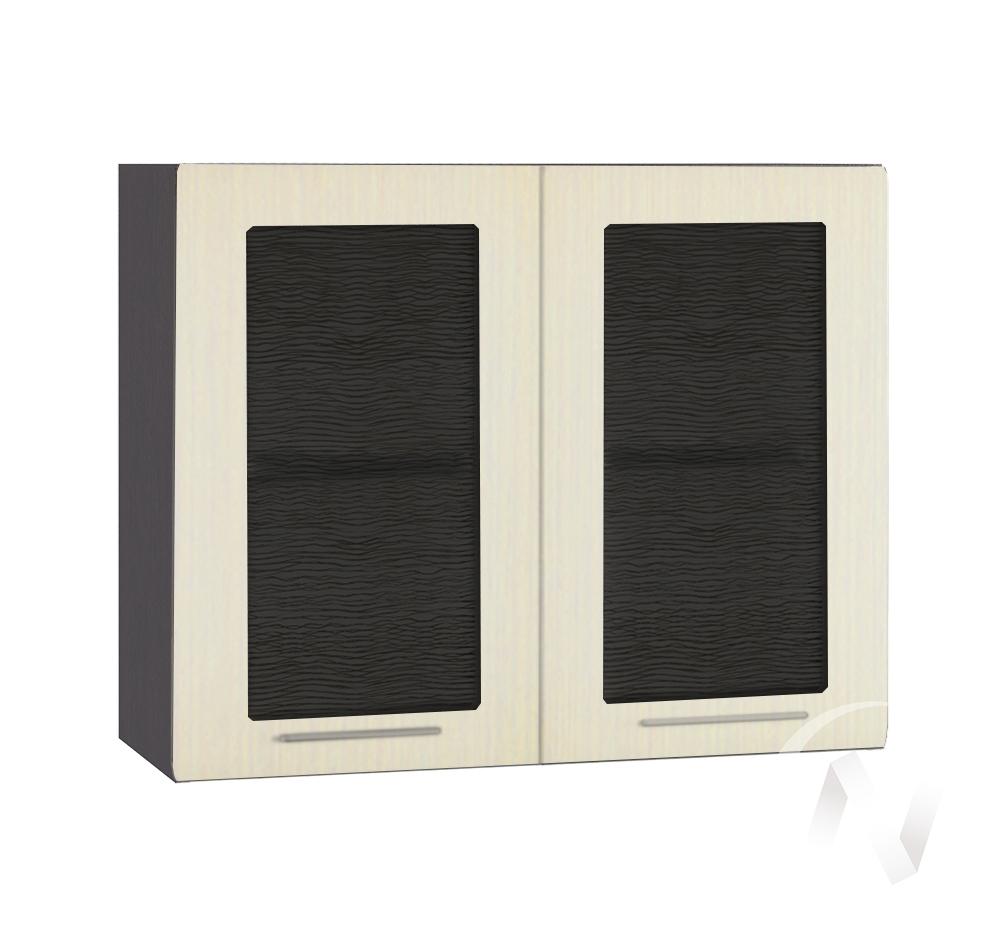 "Кухня ""Люкс"": Шкаф верхний со стеклом 800, ШВС 800 (Шелк жемчуг/корпус венге)"