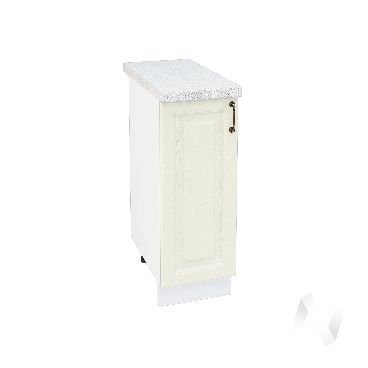 "Кухня ""Ницца"": Шкаф нижний 300, ШН 300 (Крем/корпус белый)"