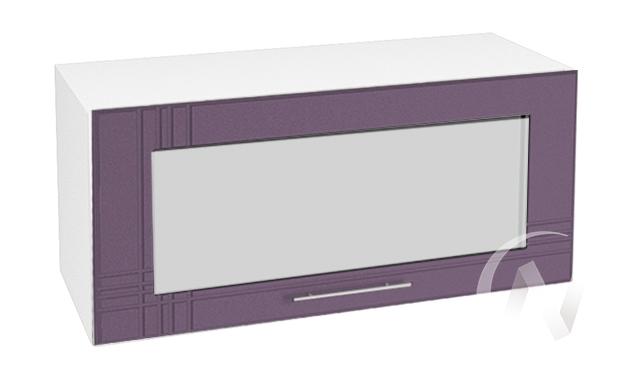 """Кухня """"Струна"""": Шкаф верхний горизонтальный со стеклом 800, ШВГС 800 (фиолет. металлик/корпус белый)"""
