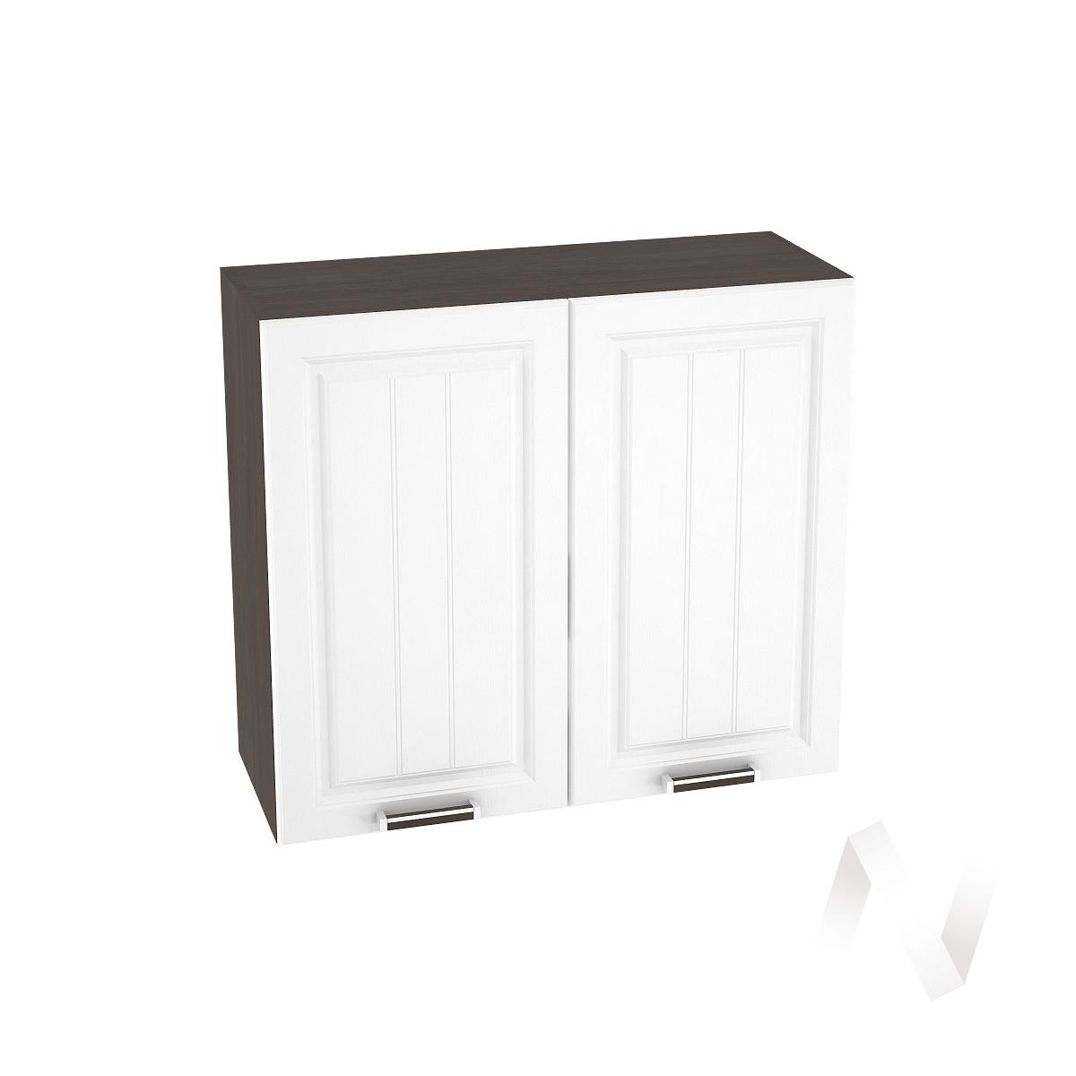 """Кухня """"Прага"""": Шкаф верхний 800, ШВ 800 (белое дерево/корпус венге)"""