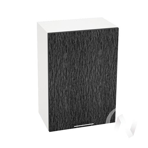 """Кухня """"Валерия-М"""": Шкаф верхний 500, ШВ 500 (дождь черный/корпус белый)"""