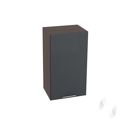 """Кухня """"Валерия-М"""": Шкаф верхний 400, ШВ 400 (Антрацит глянец/корпус венге)"""