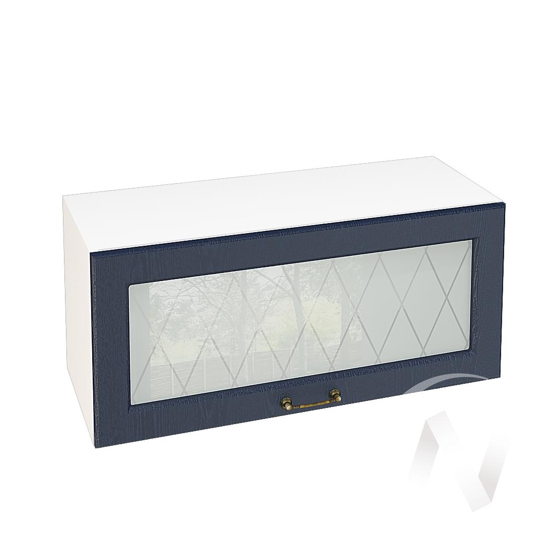 """Кухня """"Ницца"""": Шкаф верхний горизонтальный со стеклом 800, ШВГС 800 (Дуб чернильный/корпус белый)"""