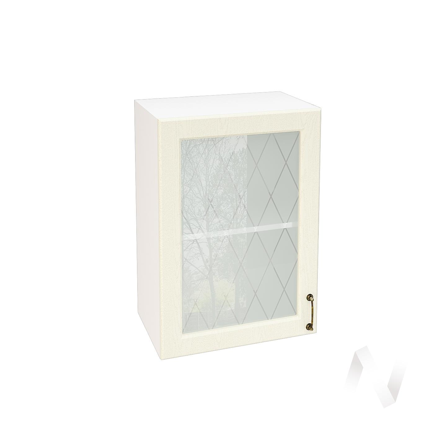 """Кухня """"Ницца"""": Шкаф верхний со стеклом 500, ШВС 500 (Крем/корпус белый)"""
