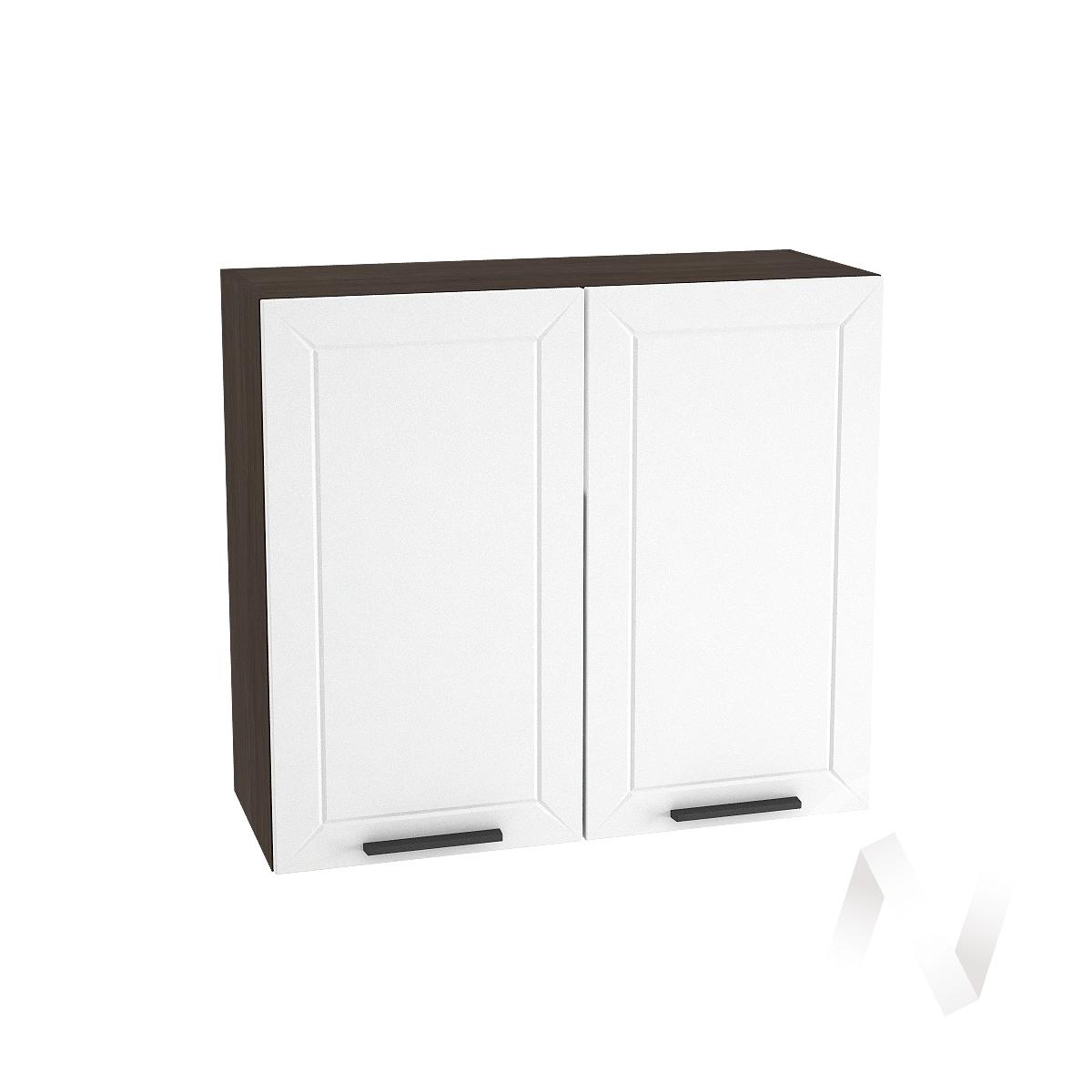 """Кухня """"Глетчер"""": Шкаф верхний 800, ШВ 800 (Айленд Силк/корпус венге)"""