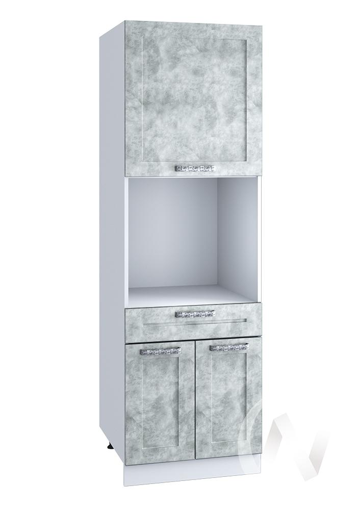"""Кухня """"Лофт"""": Шкаф пенал с ящиком 600, ШП1Я 600 (Бетон серый/корпус белый)"""