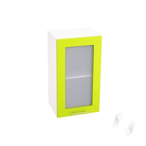 """Кухня """"Валерия-М"""": Шкаф верхний со стеклом 400, ШВС 400 (лайм глянец/корпус белый)"""