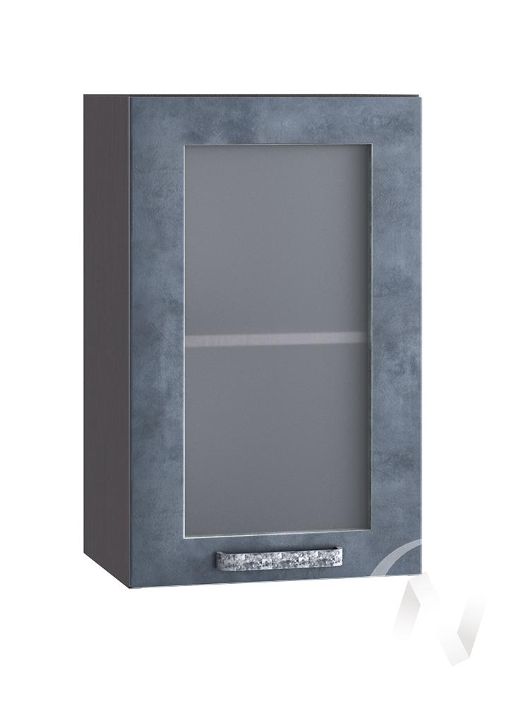"""Кухня """"Лофт"""": Шкаф верхний со стеклом 400, ШВС 400 (Бетон графит/корпус венге)"""