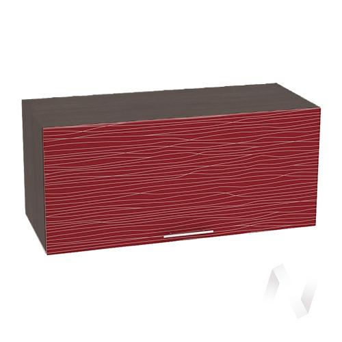 """Кухня """"Валерия-М"""": Шкаф верхний горизонтальный 800, ШВГ 800 (Страйп красный/корпус венге)"""