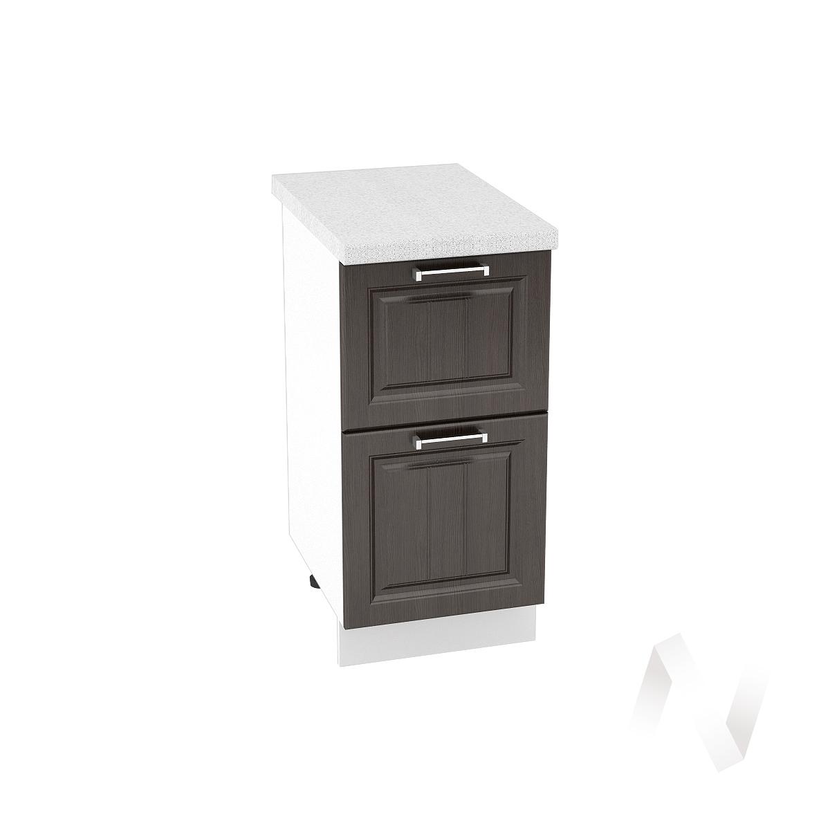 """Кухня """"Прага"""": Шкаф нижний с 2-мя ящиками 400, ШН2Я 400 (венге/корпус белый)"""