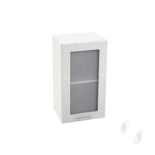 """Кухня """"Валерия-М"""": Шкаф верхний со стеклом 400, ШВС 400 (дождь серый/корпус белый)"""