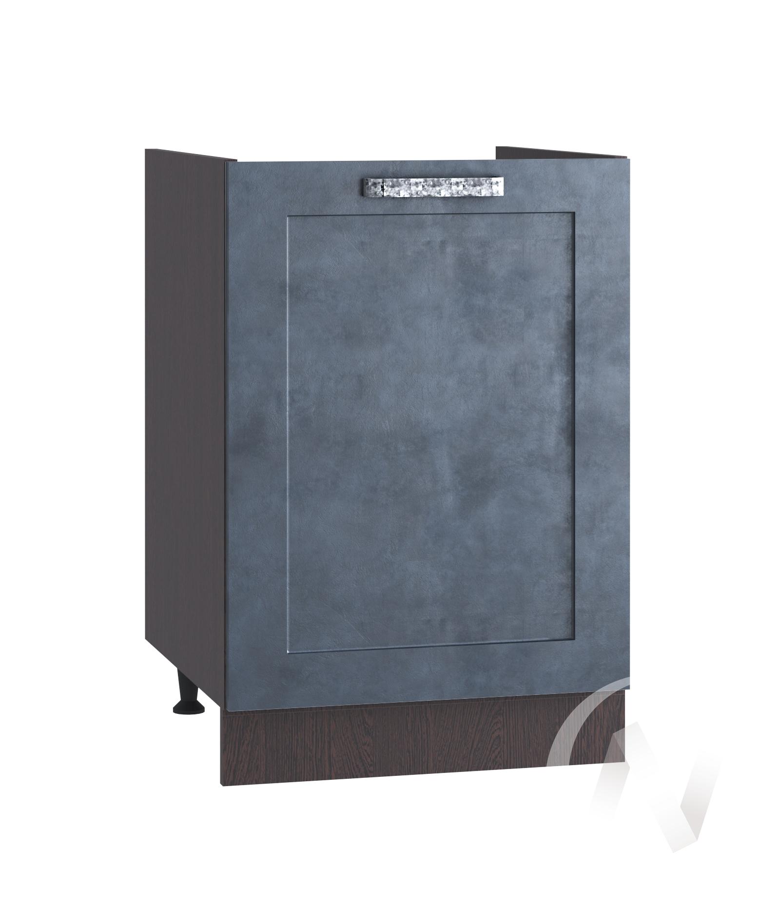 "Кухня ""Лофт"": Шкаф нижний под мойку 500, ШНМ 500 (Бетон графит/корпус венге)"