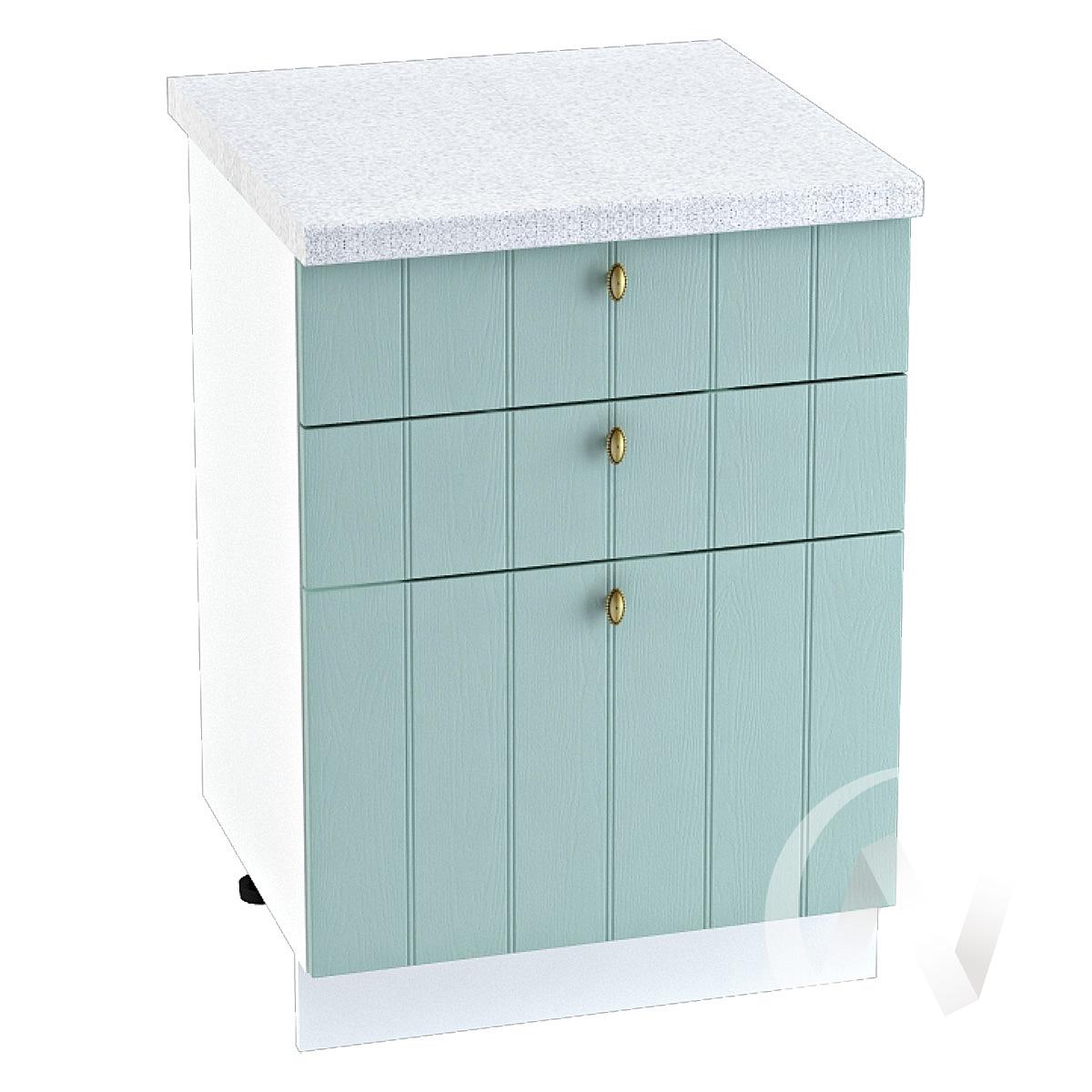 "Кухня ""Прованс"": Шкаф нижний с 3-мя ящиками 600, ШН3Я 600 (голубой/корпус белый)"