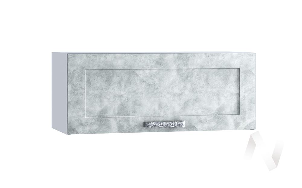 "Кухня ""Лофт"": Шкаф верхний горизонтальный 800, ШВГ 800 (Бетон серый/корпус белый)"