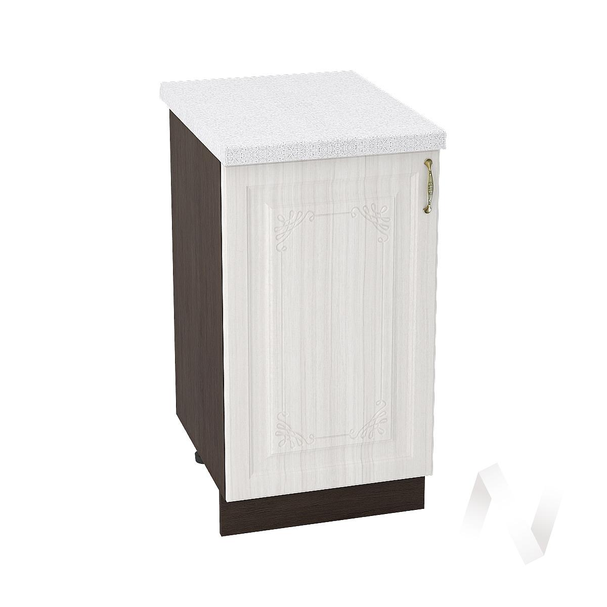"Кухня ""Виктория"": Шкаф нижний 450, ШН 450 (корпус венге)"