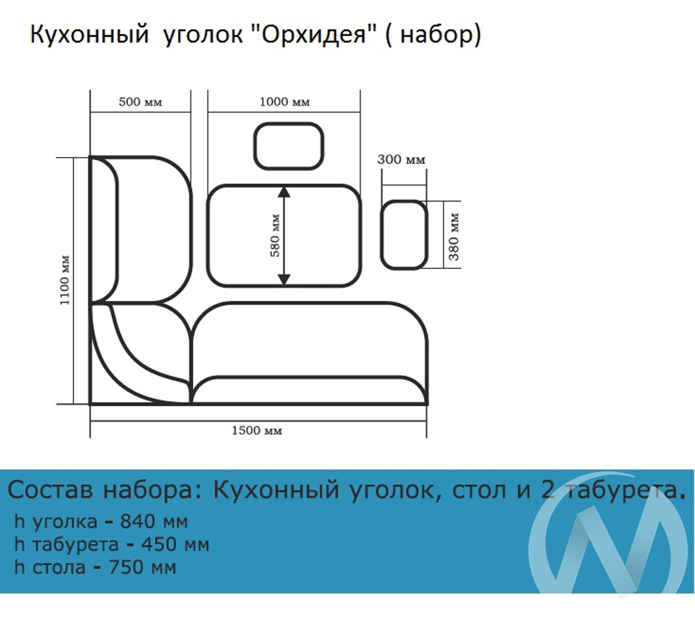 """Набор мебели для кухни """"ОРХИДЕЯ"""" -ОДНОТОН (ВЕНГЕ , замша  623)  в Томске — интернет магазин МИРА-мебель"""