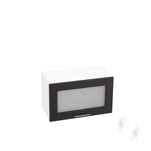 """Кухня """"Валерия-М"""": Шкаф верхний горизонтальный со стеклом 600, ШВГС 600 (чер. металлик/корпус белый)"""