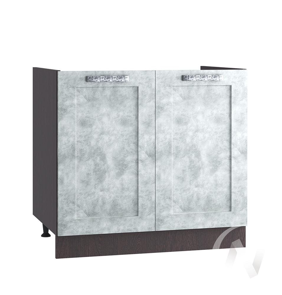 "Кухня ""Лофт"": Шкаф нижний под мойку 800, ШНМ 800 (Бетон серый/корпус венге)"