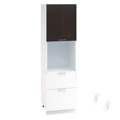 """Кухня """"Валерия-М"""": Шкаф пенал с 2-мя ящиками 600, ШП2Я 600 (венге/белый глянец/корпус белый)"""