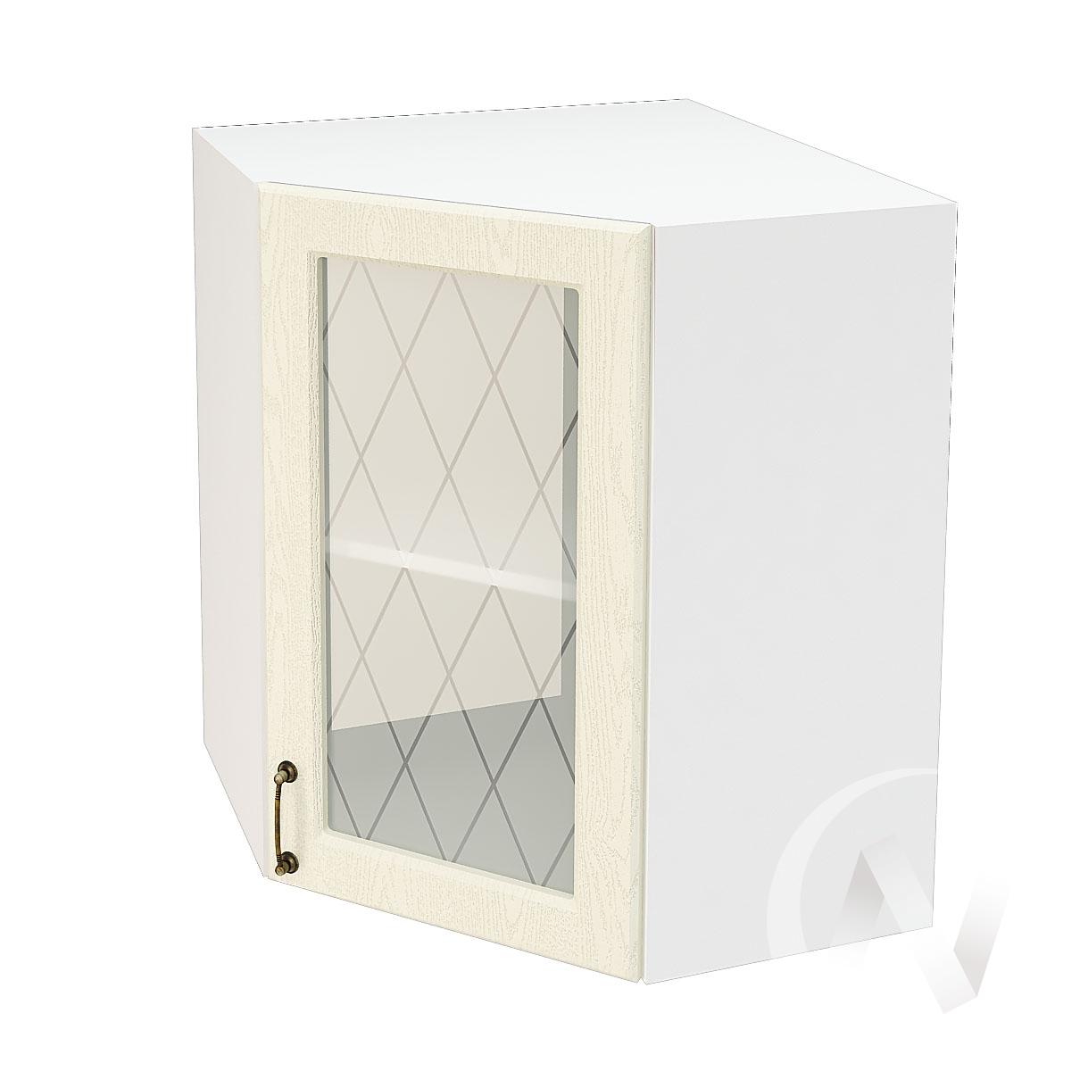 """Кухня """"Ницца"""": Шкаф верхний угловой со стеклом 590, ШВУС 590 (Крем/корпус белый)"""