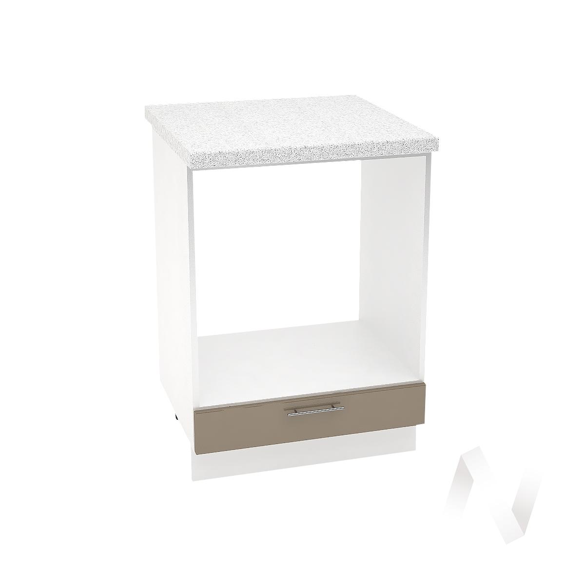 "Кухня ""Валерия-М"": Шкаф нижний под духовку 600, ШНД 600 (Капучино глянец/корпус белый)"