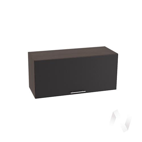 """Кухня """"Валерия-М"""": Шкаф верхний горизонтальный 800, ШВГ 800 (черный металлик/корпус венге)"""