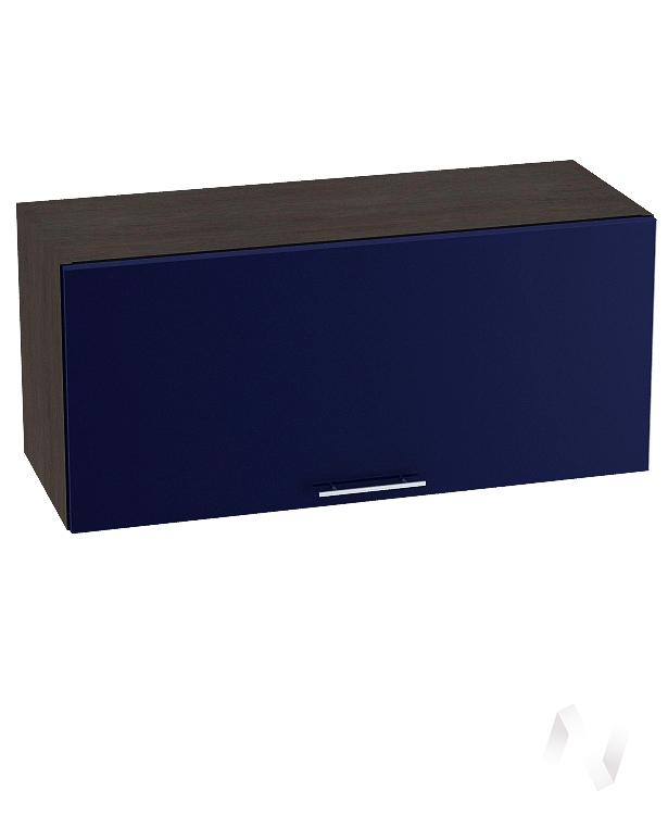 """Кухня """"Валерия-М"""": Шкаф верхний горизонтальный 800, ШВГ 800 (Синий глянец/корпус венге)"""