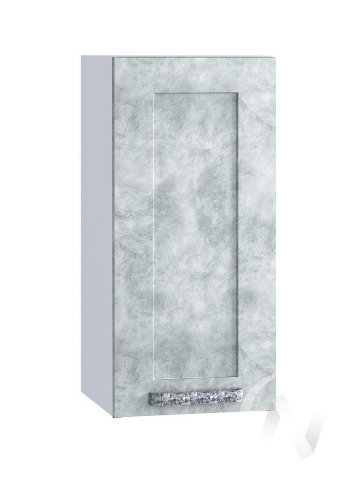 "Кухня ""Лофт"": Шкаф верхний 300, ШВ 300 (Бетон серый/корпус белый)"