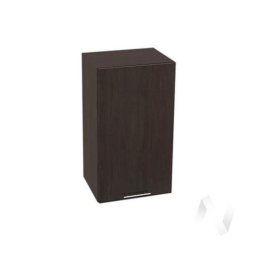 """Кухня """"Валерия-М"""": Шкаф верхний 400, ШВ 400 (венге/корпус венге)"""