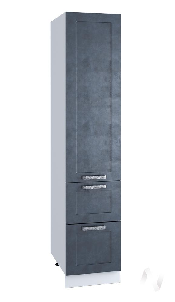 """Кухня """"Лофт"""": Шкаф пенал с 2-мя ящиками 400, ШП2Я 400 (Бетон графит/корпус белый)"""
