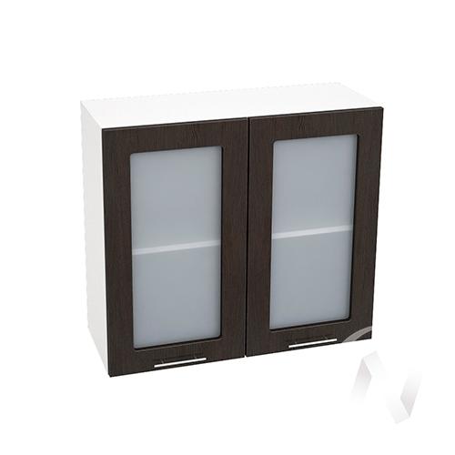 """Кухня """"Валерия-М"""": Шкаф верхний со стеклом 800, ШВС 800 (венге/корпус белый)"""
