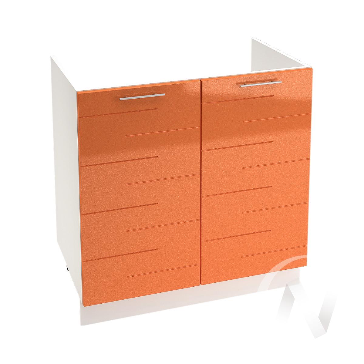 """Кухня """"Техно"""": Шкаф нижний под мойку 800, ШНМ 800 (корпус белый)"""