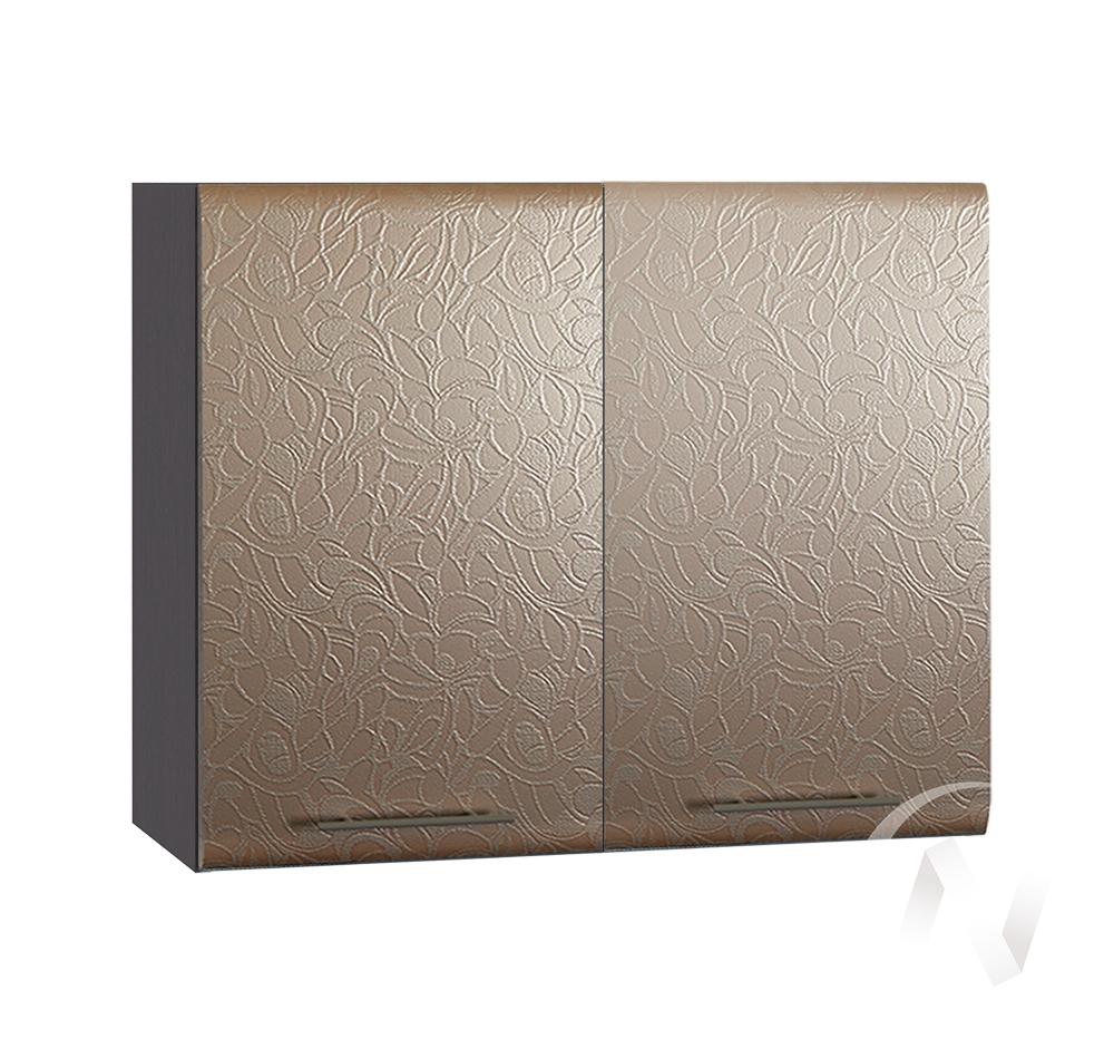 """Кухня """"Люкс"""": Шкаф верхний 800, ШВ 800 (Гобелен шампань/корпус венге)"""
