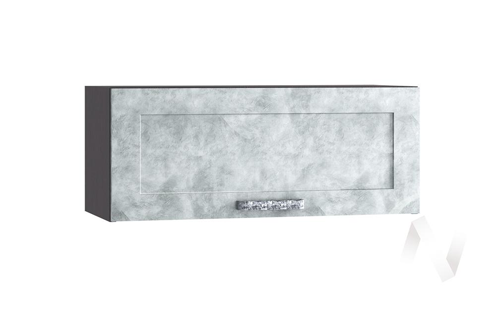 """Кухня """"Лофт"""": Шкаф верхний горизонтальный 800, ШВГ 800 (Бетон серый/корпус венге)"""